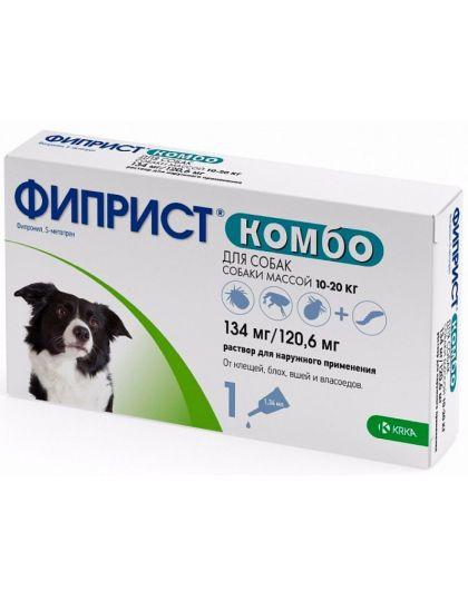Фиприст Комбо капли для собак от 10 до 20кг