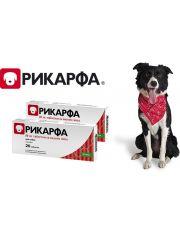 Рикарфа противовоспалительный препарат со вкусом мяса для собак