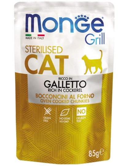 Cat Grill Galletto Sterilised для стерилизованных кошек итальянская курица