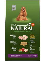Для взрослых собак средних пород, цыпленок, рис