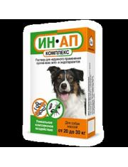 Ин-ап капли для собак от 20 до 30 кг