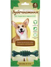 Зубочистики мятные для собак средних пород