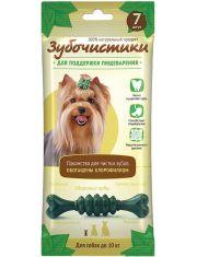 Зубочистики мятные для собак мелких пород