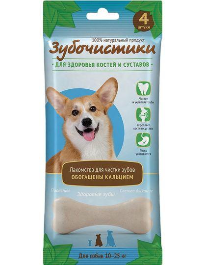 Зубочистики кальциевые для собак средних пород для здоровья костей и суставов
