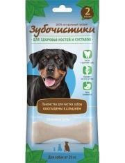 Зубочистики кальциевые для собак крупных пород