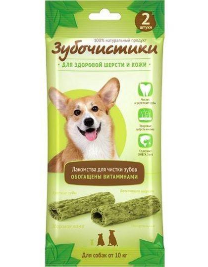 Зубочистики авокадо для собак средних пород