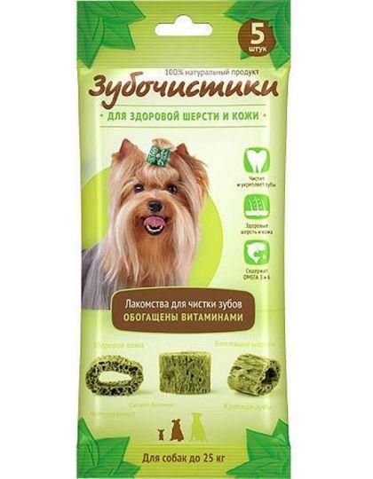 Зубочистики авокадо для собак мелких пород