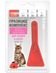 Празицид-комплекс капли на холку для кошек и котят менее 4 кг