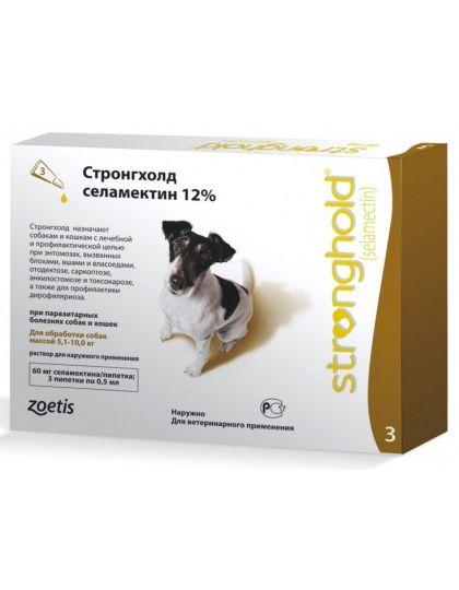 Стронгхолд  для собак мелких и средних пород от 5,1-10 кг