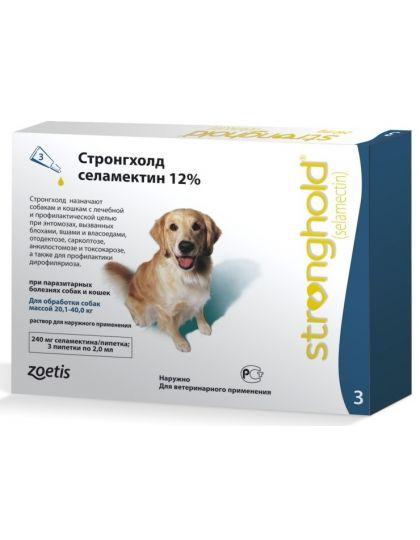 Стронгхолд для крупных собак от 20,1-40 кг