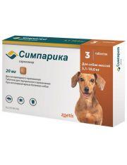 Симпарика таблетки для собак весом от 5,1 до 10 кг