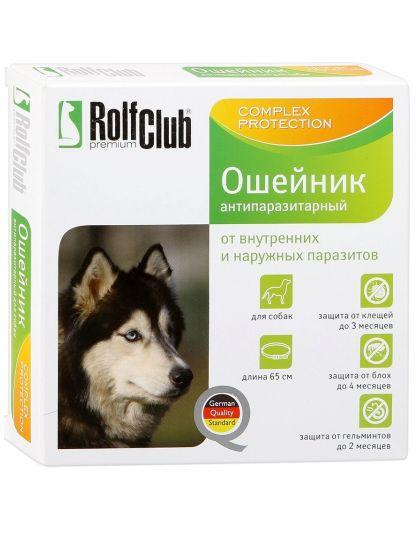 Rolf Club ошейник от внутренних и наружных паразитов для собак