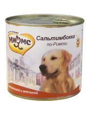 Сальтимбокка по-римски телятина с ветчиной для взрослых собак