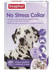Успокаивающий ошейник No Stress Collar для собак