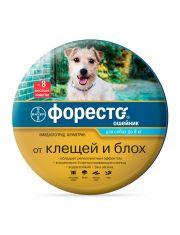 Ошейник Форесто® от клещей и блох для собак до 8 кг