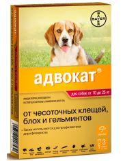 Капли на холку Адвокат® от чесоточных клещей, блох и глистов для собак от 10 до 25кг