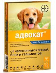 Капли на холку Адвокат® от чесоточных клещей, блох и глистов для собак более 25кг