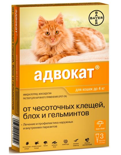 Капли на холку Адвокат® от чесоточных клещей, блох и глистов для кошек и хорьков до 4кг