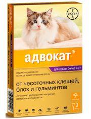 Капли на холку Адвокат®  от чесоточных клещей, блох и глистов для кошек от 4 кг до 8кг