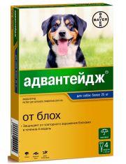 Капли на холку Адвантейдж®  от блох для собак более 25 кг