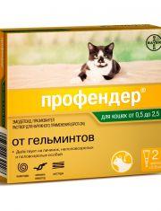 Капли на холку Профендер®  от глистов для кошек от 0,5 до 2,5 кг