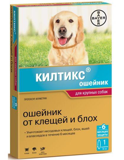 Ошейник Килтикс® от клещей и блох для собак крупных пород