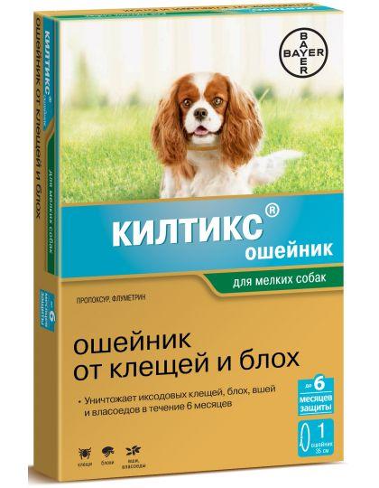 Ошейник Килтикс® от клещей и блох для щенков и собак мелких пород