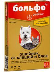 Ошейник Больфо® от блох и клещей для кошек и собак мелких пород