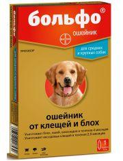 Ошейник Больфо® от блох и клещей для собак средних и крупных пород