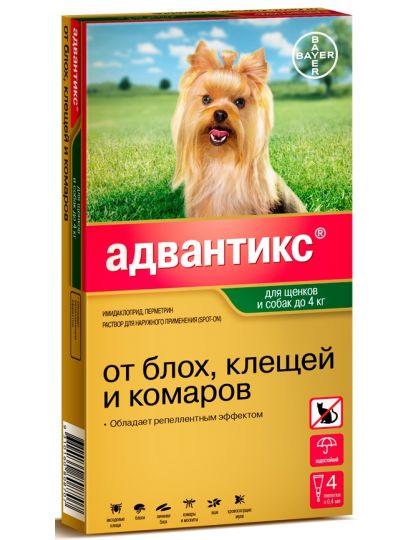 Капли на холку Адвантикс® от клещей, блох и комаров для собак от 1,5 до 4 кг