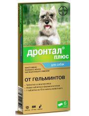 Таблетки Дронтал® плюс  от глистов для собак мелких и средних пород