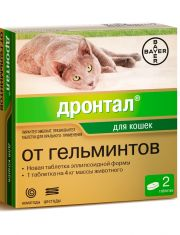 Таблетки Дронтал®  от глистов для котят и кошек