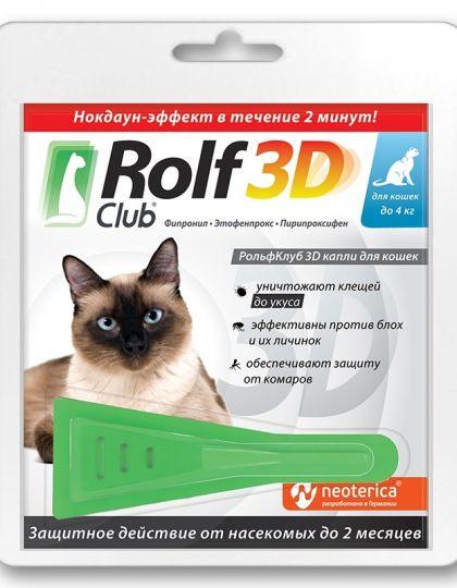 Rolf Club 3D капли от клещей и блох для кошек менее 4 кг