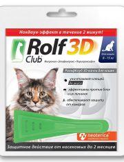 Rolf Club 3D капли от блох и клещей для кошек от 8 до 15 кг