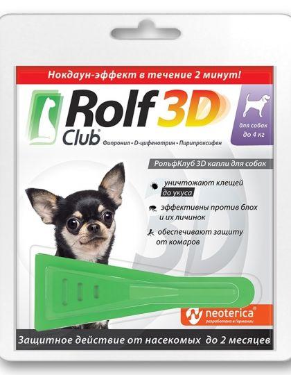 Rolf Club 3D капли от клещей и блох для собак менее 4 кг
