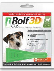 Rolf Club 3D капли от клещей и блох для собак от 4 до 10 кг