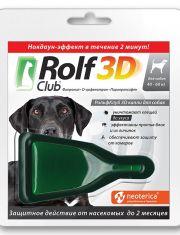 Rolf Club 3D капли от клещей и блох для собак от 40 до 60 кг