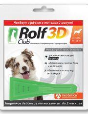 Rolf Club 3D капли от клещей и блох для собак от 10 до 20 кг