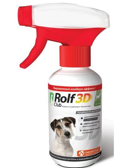 Rolf Club 3D спрей от клещей и блох для собак