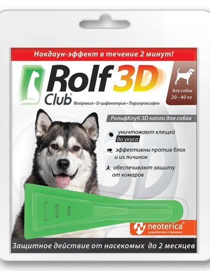 Rolf Club 3D капли от клещей и блох для собак от 20 до 40 кг