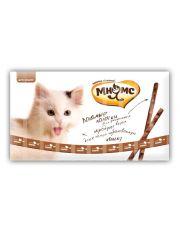 Лакомые палочки для кошек индейка, ягненок