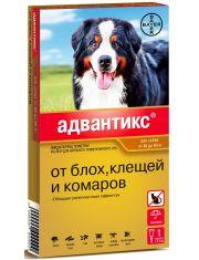 Капли на холку Адвантикс® от клещей, блох и комаров для собак от 40 до 60 кг