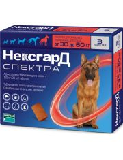 НексгарД Спектра XL – жевательная таблетка от клещей, гельминтов и блох для собак весом 30-60 кг