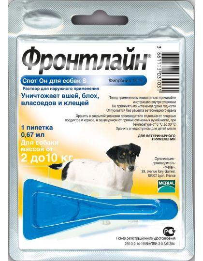 Фронтлайн® Спот Он S для собак от 2 до 10 кг