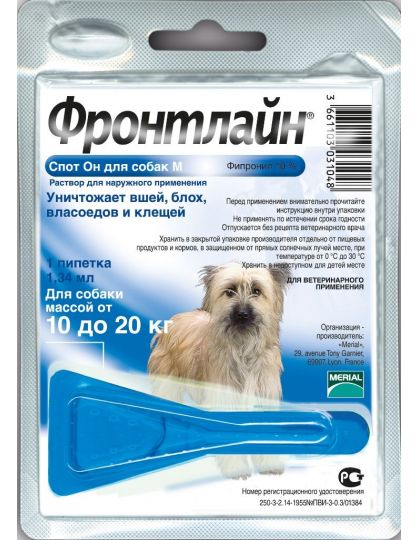 Фронтлайн® Спот Он M для собак от 10 до 20 кг