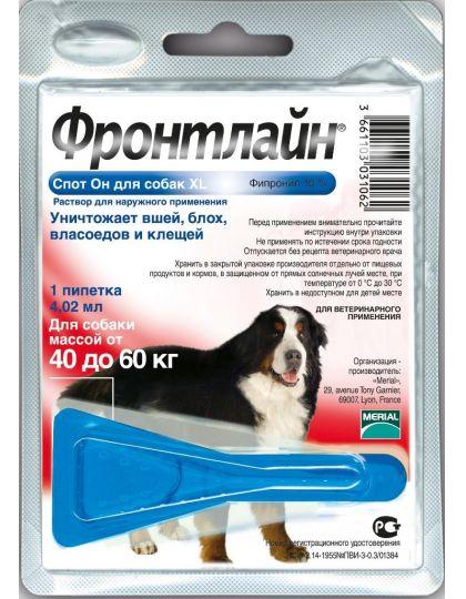 Фронтлайн® Спот Он XL для собак от 40 до 60 кг
