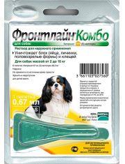 Фронтлайн Комбо для собак 2-10 кг (S) – для защиты от клещей, блох в форме капель