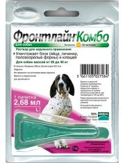 Фронтлайн Комбо для собак 20-40 кг (L) – для защиты от клещей, блох в форме капель