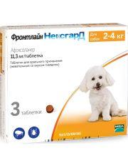 Фронтлайн НексгарД таблетки жевательные для собак 2-4 кг