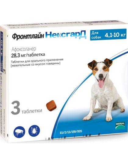Фронтлайн НексгарД таблетки жевательные для собак 4-10 кг
